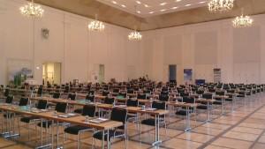 BHKW-Jahreskonferenz-2013_Hotel3